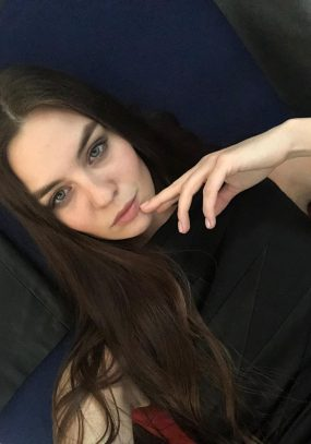 Courtney Outcall Russian Escort